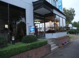 Hotel New Takahashi Takezono, Tsukuba