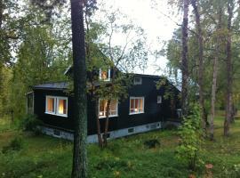 Birk Husky B&B, Svanvik