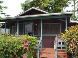 Backpackers Vacation Inn and Plantation Village, Pupukea