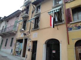 The Queen Tower, Desenzano del Garda