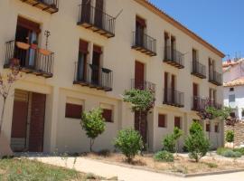 Apartamentos Ares Del Maestrat, Ares del Maestre