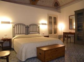 Residence Agave Lipari, Lipari