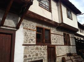 Charshiata Guest House, Shiroka Lŭka