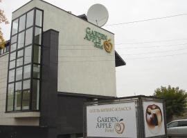 Garden Apple, Novosibirsk