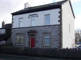 Red Lion House, Ulverston