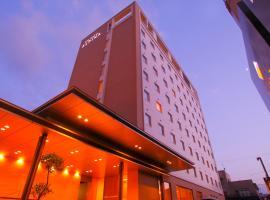 Spa Hotel Alpina Hida Takayama, Takayama