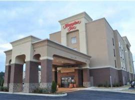 Hampton Inn Gadsden/Attalla Interstate 59, Siberton