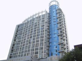 Fuzhou Tongyijia Apartment Hotel, 푸저우