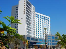 Gongcheng Qianjun International Hotel, Gongcheng