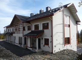 Forenom Superior Apartments Ylläs, Ylläsjärvi