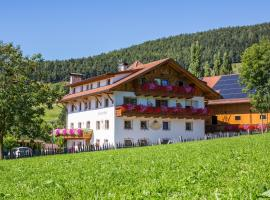 Residence Hauserhof, Rodengo