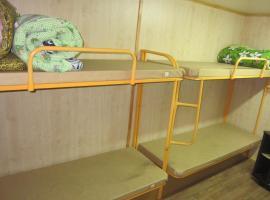 Hostel Ural Haus, Zarechnyy