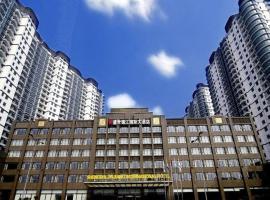 Shengshi Jin Jiang International Hotel, Suzhou