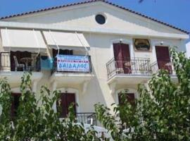 Daidalos Studios, Ágios Kírykos