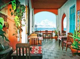 Hotel Pousada Villa Carmo