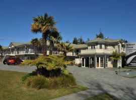 Silver Fern Rotorua - Accommodation & Spa, Rotorua