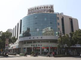 Fresh House Hotel, Suzhou