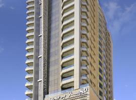 Al Majaz Premiere Hotel Apartments, Sharjah