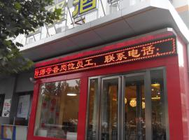 Grace Inn Liuyuan Road, Liaocheng