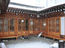 Hueahn Hanok Guesthouse