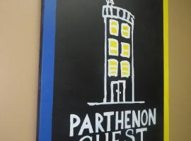 Chicago Parthenon Hostel, Chicago