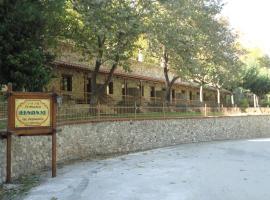 Faraggi Guesthouse, Ano Zachlorou