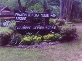 Phanom Bencha Mountain Resort, Krabi town