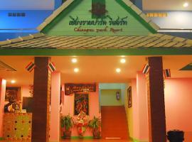 Chiang Rai Park Resort, Chiang Rai