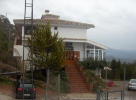 Mirador de la Axarquia, Comares