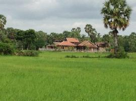 Angkor Rural Boutique