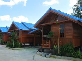 Sabai EZ Resort, Songkhla