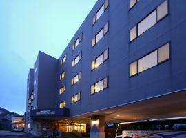 Barton Hotel, Taguchi