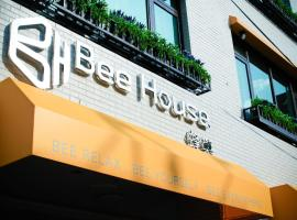 Bee House - Taipei Station Branch
