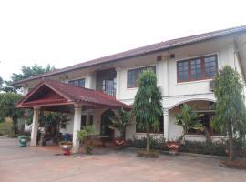 Napakuang Resort, Ban Sai Phon
