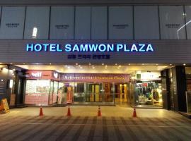 Samwon Plaza Hotel, Anyang