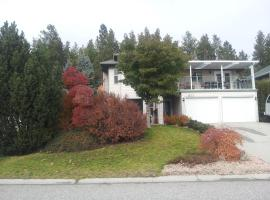 Smith Creek B&B, West Kelowna