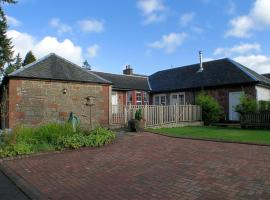Auchendennan Luxury Self Catering Cottages, Balloch