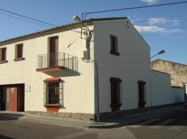 Apartamentos Rurales Casas de los Maestros, Talarrubias