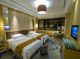 Hangzhou Yuandong Hotel, Yuhang