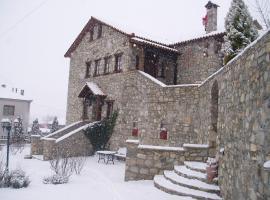 Guesthouse Agonari, Sklíthron