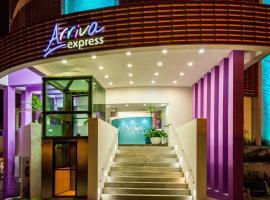 Arriva Express Plaza del Sol