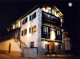 Hotel Atxaspi, Lesaka