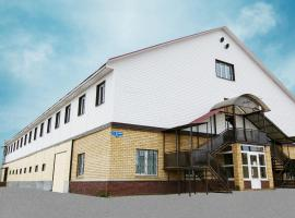 Hotel Complex Nikulskoye, Afonino
