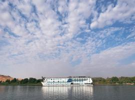 Swiss Inn Radamis I Nile Cruise Every Thursday from Luxor & Every Monday from Aswan