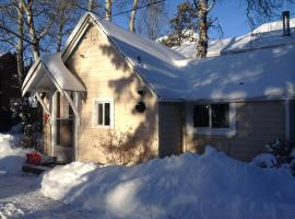 Holiday Lodge Cabins, Banff