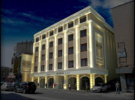 Baykara Hotel, Konya