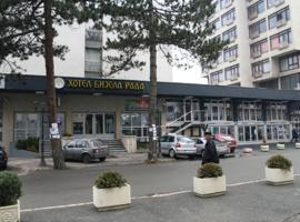 Bijela Rada Hotel, Bijelo Polje