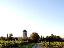 Moulin Géant, Rochefort-sur-Loire