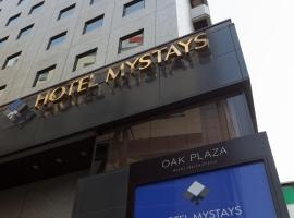Hotel MyStays Ochanomizu