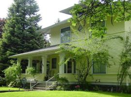 The McFarland Inn Bed and Breakfast, Coeur d'Alene
